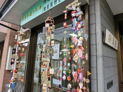 北鎌倉:つるし飾り