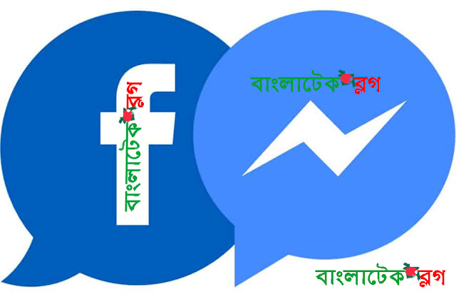 bangla tutorial,মেসেজ দিয়ে মোবাইল লক,facebook messenger ad for business bangla tutorial,মেসেঞ্জারে ডার্ক মোড,sohag360 (bengali),messenger,messanger bot,sohag360,facebook auto bot,massanger update,facebook messenger ad,facebook auto response,facebook app development,create facebook messenger ads,facebook messenger ad business,facebook messenger ads business, সময় কাটানোর জন্য ফেসবুকে লুকিয়ে থাকা Bangla চ্যাট করার অসাধারন একটি মেসেজিং বট