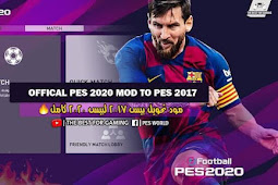 PES 2020 Full Version Graphic Mods For - PES 2017