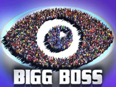 Bigg Boss 14 Auditions