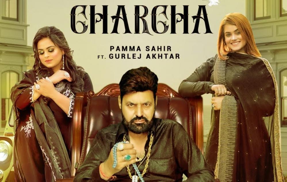 Charcha Lyrics - Pamma Sahir, Gurley Akhtar