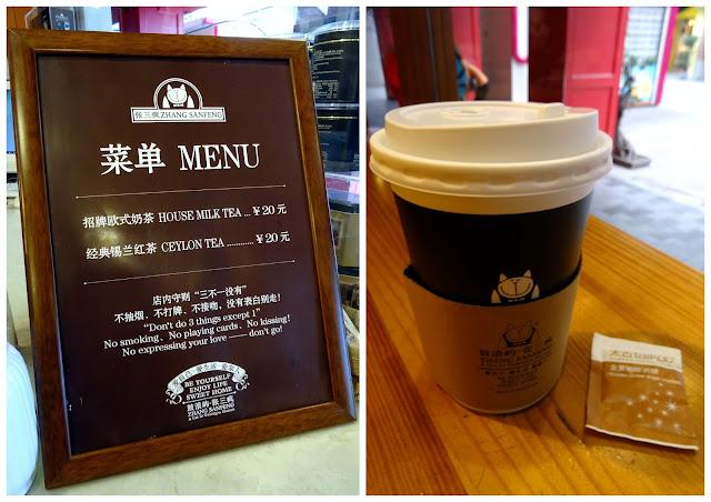 Tea at Zhang Sanfeng in Xiamen