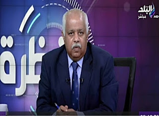 برنامج نظرة حلقة الجمعة 28-7-2017 مع حمدى رزق
