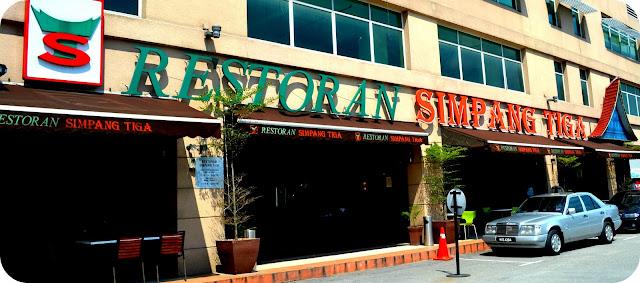 Restoran Simpang Tiga Ipoh Siang