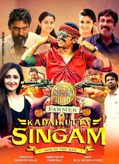Kadaikutty Singam Hindi Dubbed Movie 720p | 480p WEB-HDRip x264 [Dual Audio] 1.6 GB | 450 MB Download mp4moviez