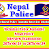 Technical PC of Nepal Police Interview Schedule