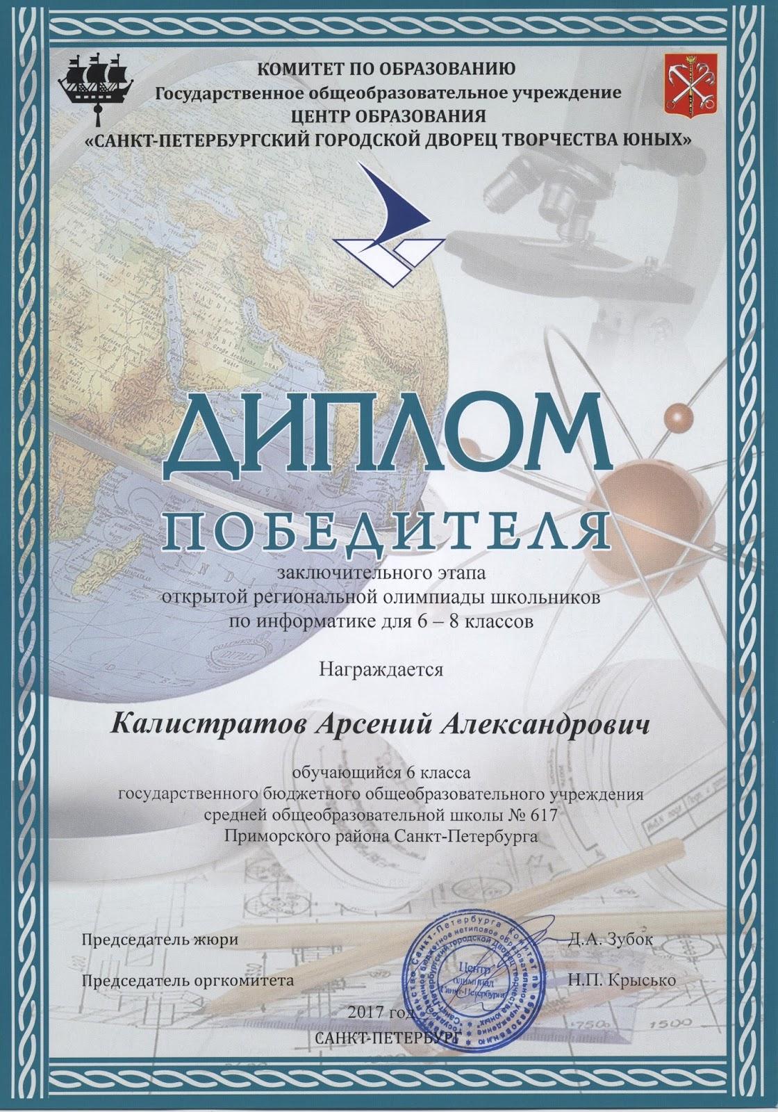 Блог альшевской работа для девушек алматы без опыта работы