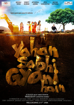 Yahan Sabhi Gyani Hain 2020 WEBRip 950Mb Hindi 720p Watch Online Full Movie Download bolly4u