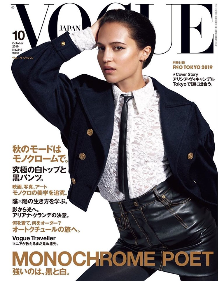Alicia Vikander poses for Vogue Japan October 2019