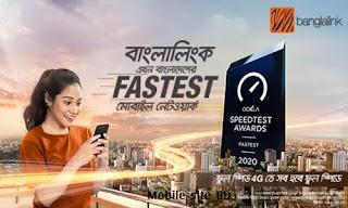Free Bonus Code Banglalink Sim 2021 Updated
