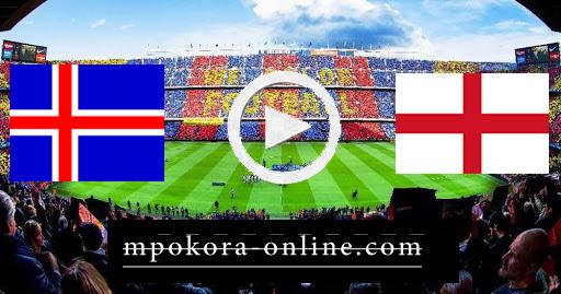 مشاهدة مباراة أيسلندا وإنجلترا بث مباشر كورة اون لاين 05-09-2020 دوري الأمم الأوروبية