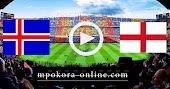 نتيجة مباراة أيسلندا وإنجلترا بث مباشر كورة اون لاين 05-09-2020 دوري الأمم الأوروبية