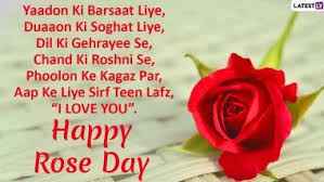 rose day wish