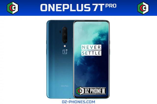 سعر OnePlus 7T pro  في الجزائر و مواصفاته One+ 7T Pro Prix Algerie