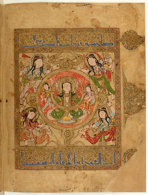 'Court and Cosmos: The Great Age of the Seljuqs' at the Metropolitan Museum New York