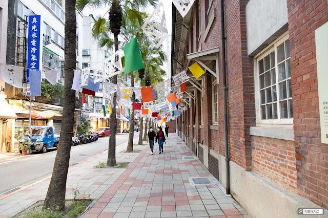 【大叔生活】來台北當代藝術館,更新一下你的藝術敏銳度! - 建議搭乘捷運前往,順便也享受一下周圍的靜謐