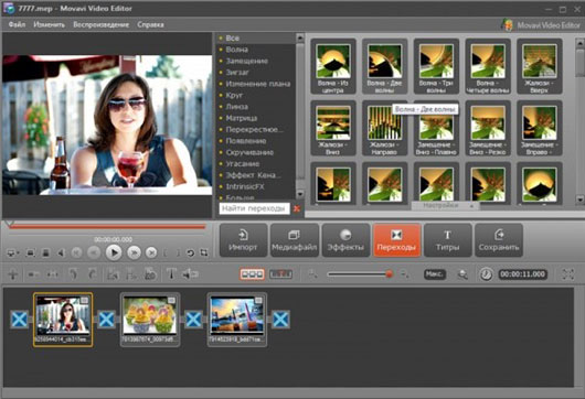 movavi video editor 14.0.0 crack plus activation key free download
