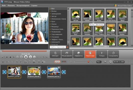 Resultado de imagen de Movavi Video Editor Plus