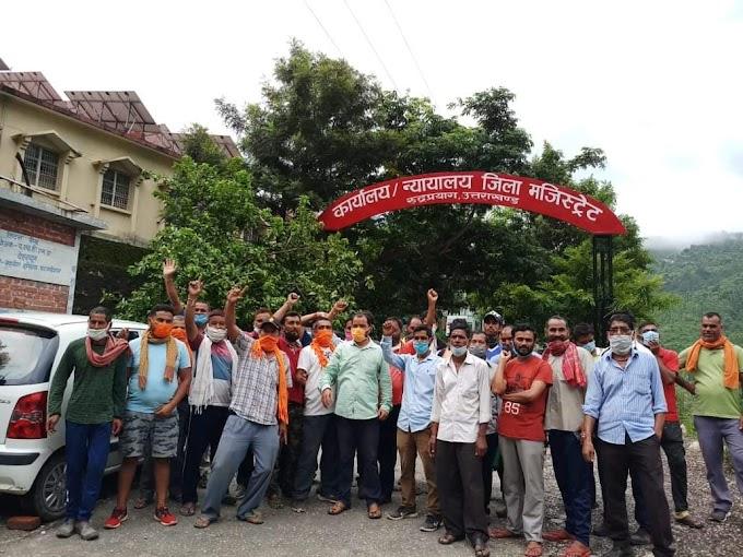 वाहन दुर्घटना में लापता राकेश रावत की खोजबीन की मांग को लेकर ग्रामीण पहुंचे  डीएम कार्यालय।