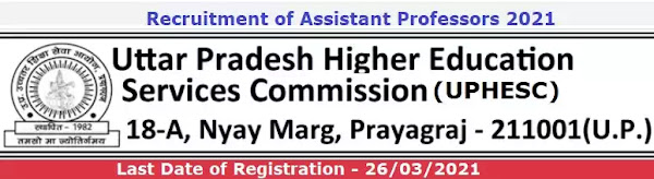 UPHESC Assistant Professor Vacancy Recruitment 2021