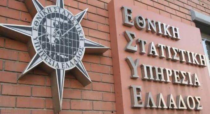 ΕΛΣΤΑΤ: Ανακοινώθηκαν τα αποτελέσματα για τις προσλήψεις 60.000 απογραφέων