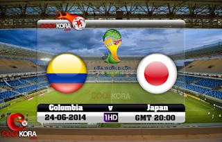 مشاهدة مبارات كولومبيا ضد اليابان World Cup Russia 19-06-2018 Colombia Vs Japan