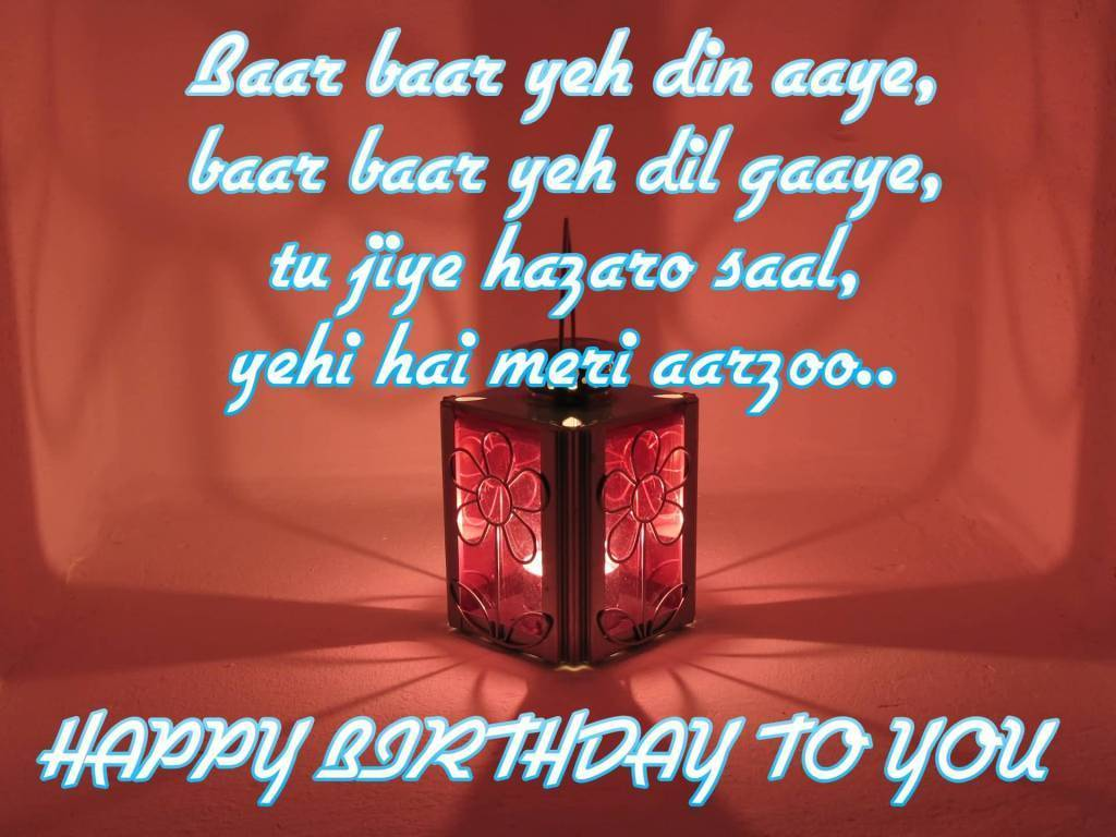 Love Birthday Quotes Special Quotes For Gf Bf On Birthday Wishes With Images  New Mounts