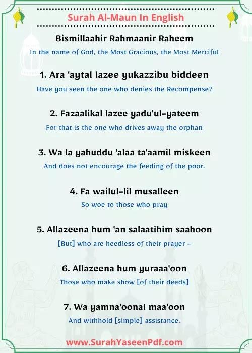Surah Araytal Lazi English Image
