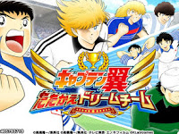 Download Captain Tsubasa Fight Dream Team MOD APK+Data v1.2.0 Full Hack Unlimited All Update 2017