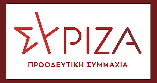 ΣΥΡΙΖΑ: Η ΝΔ μόνη της ψήφισε την καταστροφή της ζωής των εργαζομένων