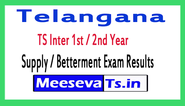 TS Inter 1st / 2nd Year Supply / Betterment Exam Results 2018
