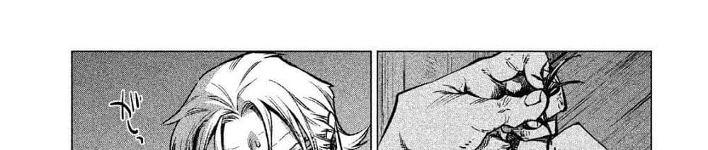 อ่านการ์ตูน Henkyou no Roukishi - Bard Loen ตอนที่ 5 หน้าที่ 100