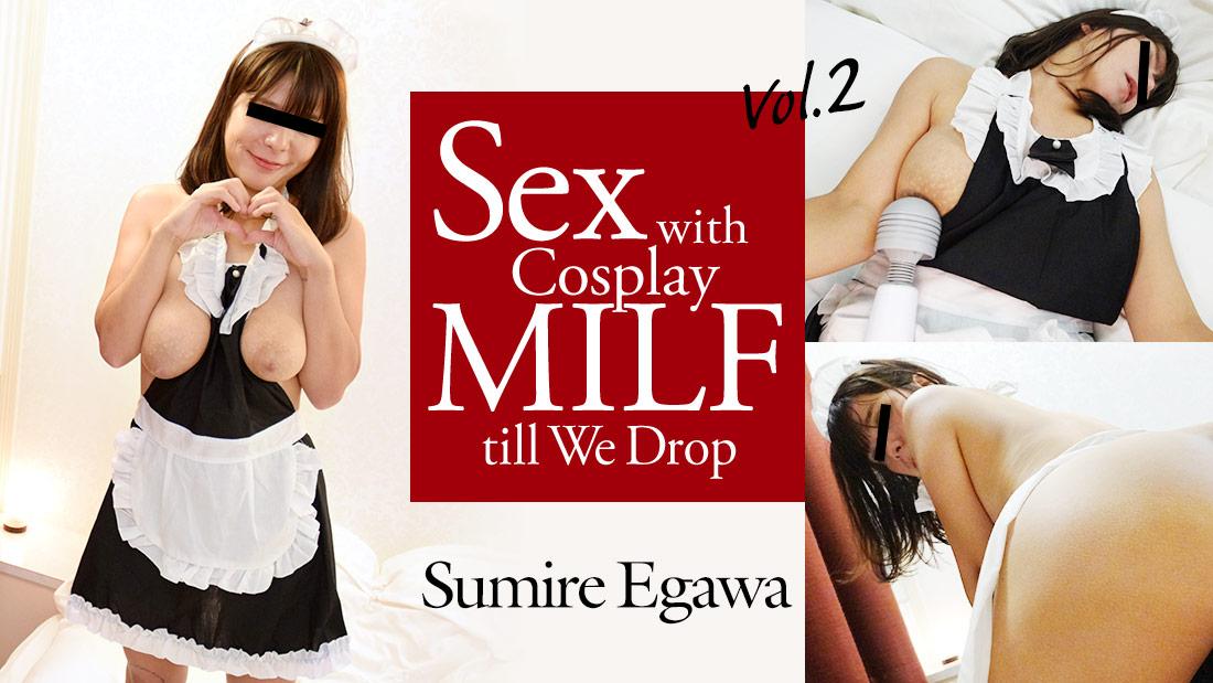 Sex With Japanese Maid MILF Sumire Egawa
