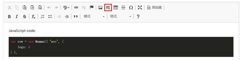ckeditor-code-snippet-demo.jpg-網頁最強的文字編輯器 CKEditor﹍安裝使用心得整理