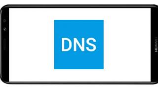 تنزيل برنامج DNS Changer Pro mod premium مدفوع مهكر بدون اعلانات بأخر اصدار من ميديا فاير