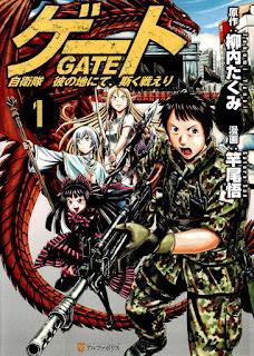 Download Novel Gate – Jietai Kare no Chi nite, Kaku Tatakeri