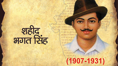 Image result for Bhagat singh