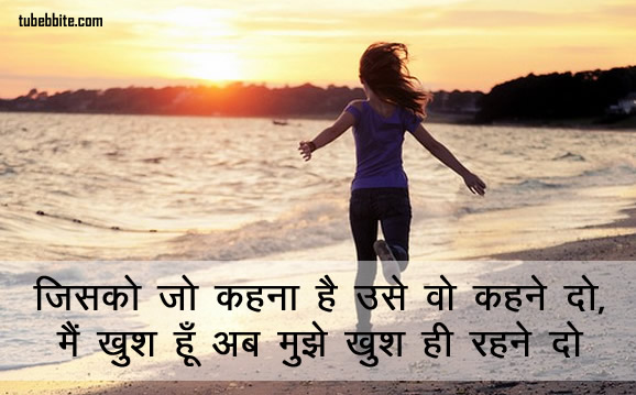 this time too shall pass meaning in hindi