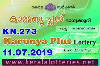 "KeralaLotteries.net, ""kerala lottery result 11 07 2019 karunya plus kn 273"", karunya plus today result : 11-07-2019 karunya plus lottery kn-273, kerala lottery result 11-07-2019, karunya plus lottery results, kerala lottery result today karunya plus, karunya plus lottery result, kerala lottery result karunya plus today, kerala lottery karunya plus today result, karunya plus kerala lottery result, karunya plus lottery kn.273results 11-07-2019, karunya plus lottery kn 273, live karunya plus lottery kn-273, karunya plus lottery, kerala lottery today result karunya plus, karunya plus lottery (kn-273) 11/07/2019, today karunya plus lottery result, karunya plus lottery today result, karunya plus lottery results today, today kerala lottery result karunya plus, kerala lottery results today karunya plus 11 07 19, karunya plus lottery today, today lottery result karunya plus 11-07-19, karunya plus lottery result today 11.07.2019, kerala lottery result live, kerala lottery bumper result, kerala lottery result yesterday, kerala lottery result today, kerala online lottery results, kerala lottery draw, kerala lottery results, kerala state lottery today, kerala lottare, kerala lottery result, lottery today, kerala lottery today draw result, kerala lottery online purchase, kerala lottery, kl result,  yesterday lottery results, lotteries results, keralalotteries, kerala lottery, keralalotteryresult, kerala lottery result, kerala lottery result live, kerala lottery today, kerala lottery result today, kerala lottery results today, today kerala lottery result, kerala lottery ticket pictures, kerala samsthana bhagyakuri,"