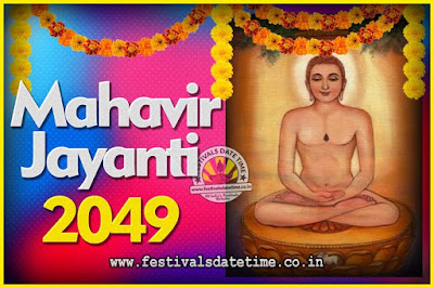 2049 Mahavir Jayanti Date and Time, 2049 Mahavir Jayanti Calendar