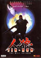 Jin-Roh (1998) online y gratis