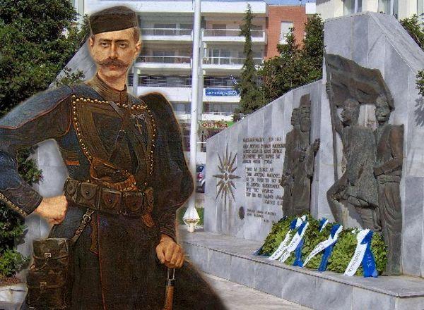 Ημέρα του Μακεδονικού Αγώνα