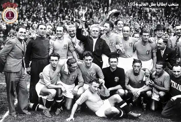 منتخب ايطاليا,كاس العالم 1934