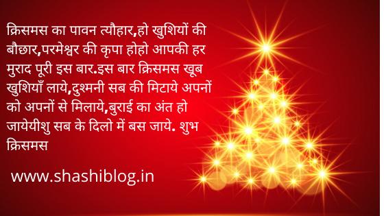 www.shashiblog.in