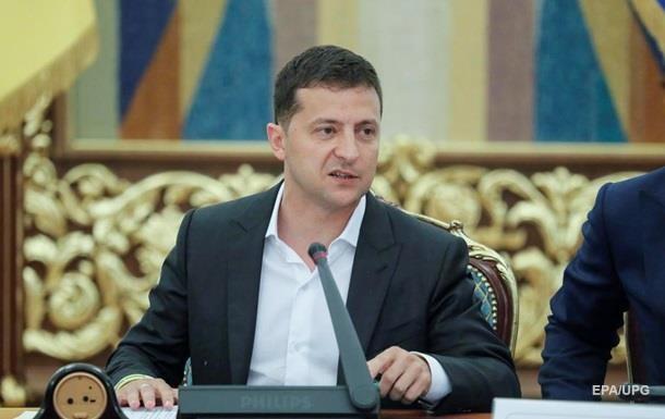 Доведеться прощатися: Зеленський висловився про зарплати міністрів