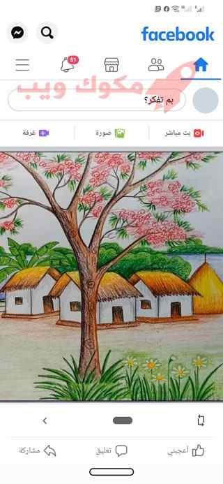 تنزيل فيس بوك 2021 تحميل Facebook Apk عربي