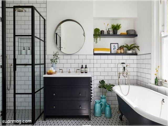 صور حمامات 5 | Bathroom Photos 5