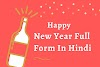 Full Form of Happy New Year In Hindi