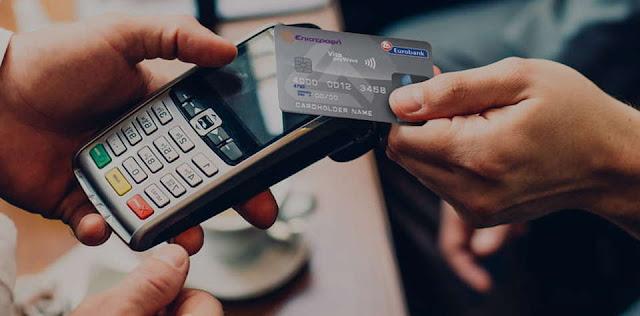 Θεσπρωτία: Ελληνίδα έκλεψε αλλοδαπή στα Σύβοτα και με την κλεμμένη κάρτα έκανε ανενόχλητη ψώνια!