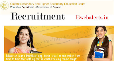 GSEB Recruitment